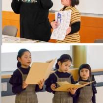 (上から)紙芝居で「えらぶむに」を発表した東さん家族/身体の部位を方言で紹介した丸山さん親子/「うたえバンバンえらぶむにバージョン」を披露した竿さんきょうだい。父親は三味線で伴奏/世代間のつながりを「えらぶむに」で発表した前田さん家族=東京・立川市の国立国語研究所