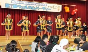 さまざまな余興で大会参加者をもてなしたウエルカムパーティー=10日、和泊町