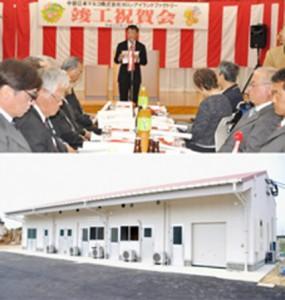 祝賀会であいさつする中部日本マルコ㈱の小板橋幹尚社長(上)。3月に竣工した食肉加工場ヨロンアイランドファクトリー=20日、与論町