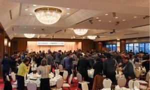 関西を含め、約200人が出席した「東京ドゥシの会」記念大会=2月25日、上野精養軒