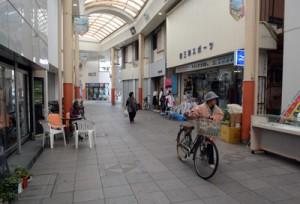 奄美の商業地で最も価格が高かった奄美市名瀬末広町10番25付近