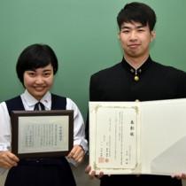 現代学生百人一首で入選した(右から)立山さん、水野さん=20日、大島高校