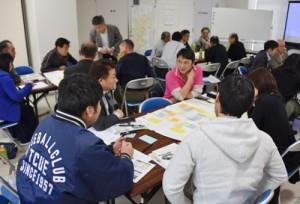 国立公園の保全や利用に関する問題点を話し合った意見交換会=10日、奄美市住用町
