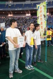 世界自然遺産登録を応援しようと募金活動も行われた=15日・京セラドーム大阪