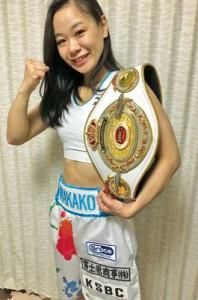 日本女子フェザー級初代王者、徳之島出身の藤原芽子選手(提供写真、高校生の長女撮影)