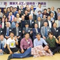 第7回総会に集った関東大島工業会の会員=15日 東京・大田区の徳持会館