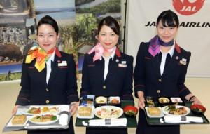 奄美の食材を利用した機内食を紹介するJALグループ各社の客室乗務員