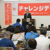 目標達成に向けて実施計画を確認したチャレンジデー実行委=18日、奄美市役所
