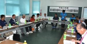来年の38回大会に向けて意見交換した大会実行委=7日、和泊町