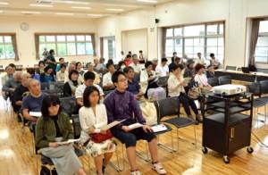 西郷菊次郎の功績や人柄について理解を深めたシンポジウム=27日、龍郷町