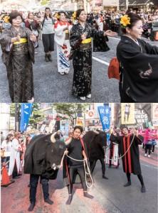 東京奄美会女性部の踊り連にはイスラエルからの観光客ヒーラ・サダンさんも飛び入り参加(上)と、島自慢の闘牛をPRした「関東・ザ・徳之島」の踊り連=20日、東京都渋谷区