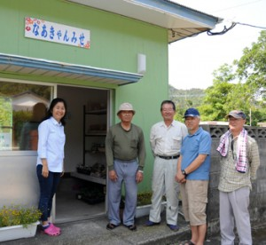 3月にオープンした阿鉄集落直売所「なあきゃんみせ」=4日、瀬戸内町