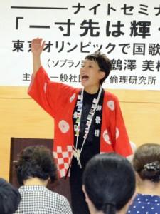 世界各国の国歌を力強く歌い上げる鶴澤さん=21日、AiAiひろば