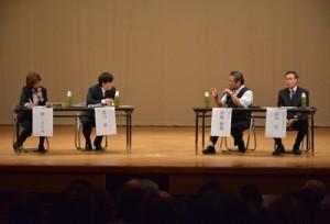 奄美の長寿を支える食や文化について語り合ったシンポジウム=24日、龍郷町