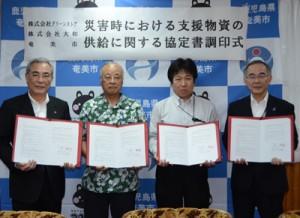 奄美市との協定調印式に臨んだ(左2人目から)里社長、渡辺店長=14日、市長応接室