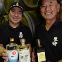 焼酎部門金賞を獲得した町田酒造の3商品=7日、龍郷町