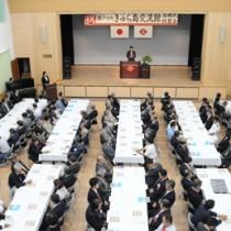 約200人が出席し、施設完成を祝った式典=26日、瀬戸内町古仁屋