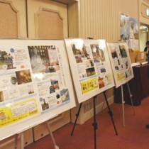 大河ドラマ「西郷(せご)どん」のゆかりの地も紹介された県観光連盟の総会=21日、鹿児島市