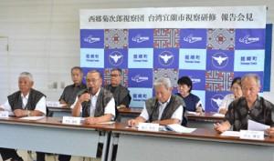 台湾・宜蘭市での視察について報告する菊次郎使節団の団員=27日、龍郷町