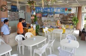 カフェスペースを併設したサンセット大浜がオープン=1日、奄美市名瀬