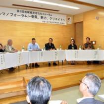 地域振興策などについて討論した地域経済活性化フォーラムのパネルディスカッション=5日、奄美市名瀬のAⅰAⅰひろば