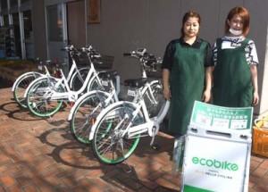 エコバイク社のシェアサイクルサービス開始に伴い、設置されたステーション=27日、伊仙町伊仙