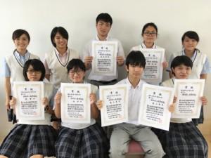 県高校珠算・電卓競技大会で上位入賞した生徒ら(前列左2人目から德さん、嶺山さん)=提供写真