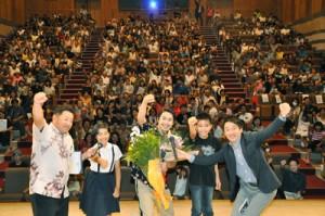約500人が来場し、盛り上がった大河ドラマ「西郷どん」のPV(正面中央が斎藤嘉樹さん)=24日、知名町