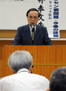 講演する向井奉文氏=24日、奄美市名瀬の奄美図書館
