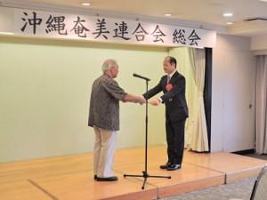 感謝状を受け取る南部徳洲会病院の赤崎満院長(右)=22日、那覇市のホテル