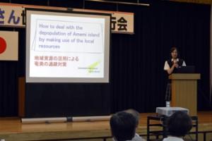 国際大会を前に、「地域資源の活用による奄美の過疎対策」をプレゼンする成瀬さん=8日、龍郷町りゅうがく館