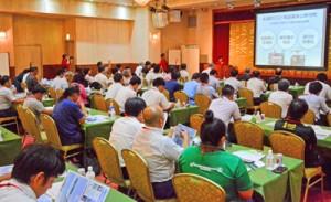 ICTを活用した町づくりなどの事例が紹介されたセミナー=25日、奄美市名瀬