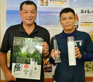 奄美大島酒造が黒麹の極を新発売180723榊原