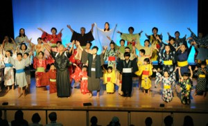 45人が出演した初の町民ミュージカル「ユイツナグ」=15日、瀬戸内町
