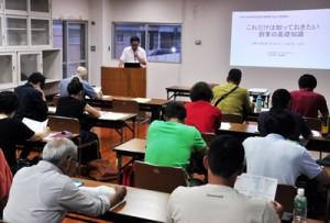 創業に関する知識などを学んだ「あまみ創業塾」の初日講義=10日、奄美市産業支援センター
