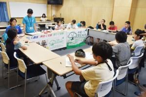 4日間の活動を終え、それぞれの思いを発表した奄美こども環境調査隊の隊員ら=27日、龍郷町生涯学習センター・りゅうがく館