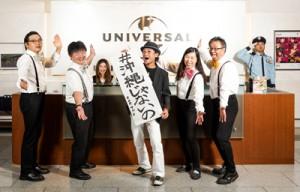 関係者とメジャーデビューを祝うタナカアツシさん(中央)=東京都港区のユニバーサルミュージック本社