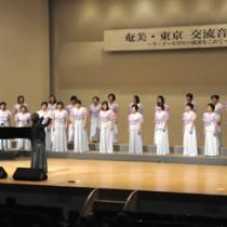 創立25周年記念公演を行う女声合唱団「ラ・メール」=2014年11月22日、奄美市名瀬の奄美文化センター