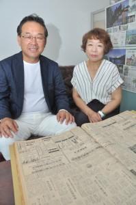 中津留瑞良さん、直美さん夫妻=28日、奄美市名瀬の南海日日新聞社