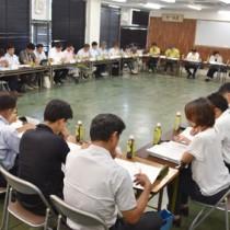 世界自然遺産登録へ向けた取り組みを確認した奄美大島部会=30日、奄美市名瀬