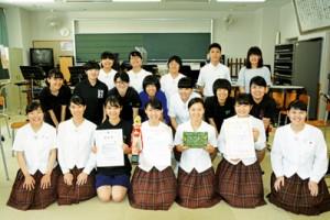 県吹奏楽コンクール結果①奄美高校180802蘇