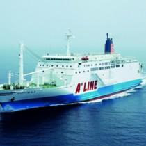奄美―屋久島間を運航するフェリー波之上(提供写真)