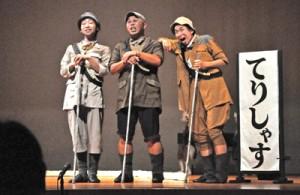 与論町で上演された創作舞台「注文の多い料理店」=7日、同町の砂美地来