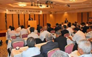 設立総会で島民が主体となった保護活動の必要性を訴える金子氏=2日、鹿児島市