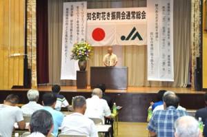 青年部の発足などを承認した知名町花き振興会の総会=29日、同町