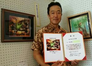 絵の街そお3号展で市長賞を受賞した辻さん(提供写真)