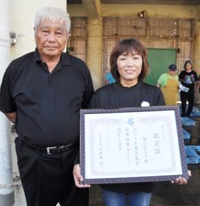 女性では奄美で初めて指導漁業士の認定を受けた沖永良部島漁協の堀江さん(右)と東組合長=7日、和泊町