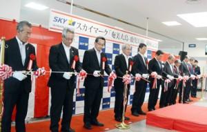 官民の代表者が就航を祝って行ったテープカット=1日、奄美市笠利町の奄美空港