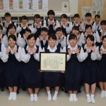 全国書道展で団体9位に入賞した大島高校=19日、奄美市名瀬