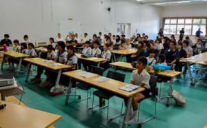 児童生徒17人が発表した自由研究発表大会・環境教育シンポジウム=15日、龍郷町